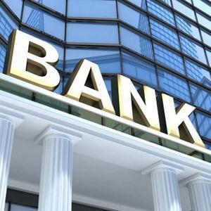 Банки Сочи