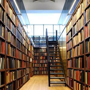 Библиотеки Сочи
