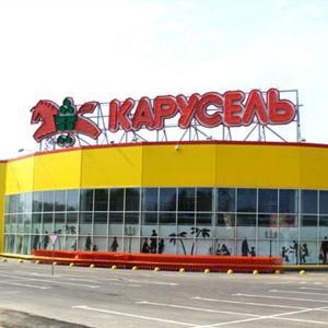 Гипермаркеты Сочи