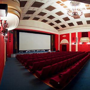 Кинотеатры Сочи