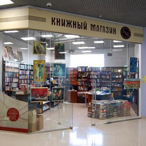 Книжные магазины Сочи
