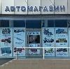 Автомагазины в Сочи