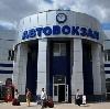 Автовокзалы в Сочи