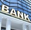 Банки в Сочи