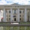 Дворцы и дома культуры в Сочи