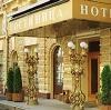Гостиницы в Сочи