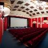 Кинотеатры в Сочи