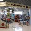 Книжные магазины в Сочи