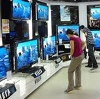 Магазины электроники в Сочи
