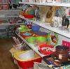 Магазины хозтоваров в Сочи