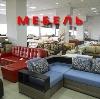 Магазины мебели в Сочи