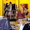 Магазины одежды и обуви в Сочи