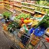 Магазины продуктов в Сочи