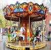 Парки культуры и отдыха в Сочи
