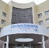 Поликлиники в Сочи
