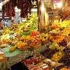 Рынки в Сочи
