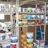 Строительные магазины в Сочи