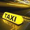 Такси в Сочи