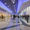 Торговые центры в Сочи
