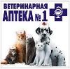 Ветеринарные аптеки в Сочи