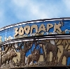 Зоопарки в Сочи