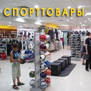 Спортивные магазины Сочи
