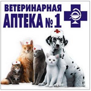 Ветеринарные аптеки Сочи